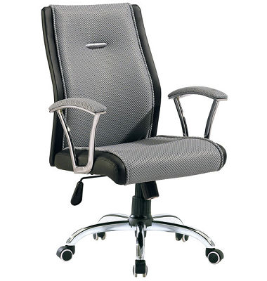 Computer Office Chair RF-O056