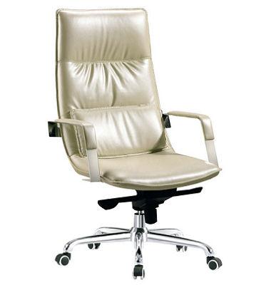 high quality executive office chair rf o219a