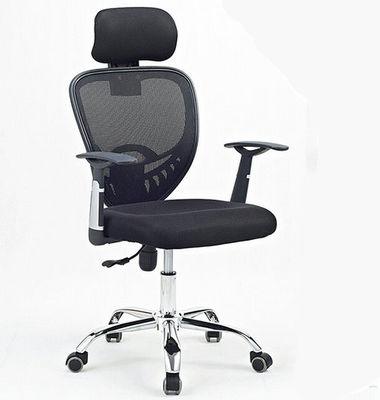 new design china foshan manufacturer modern furniture high back