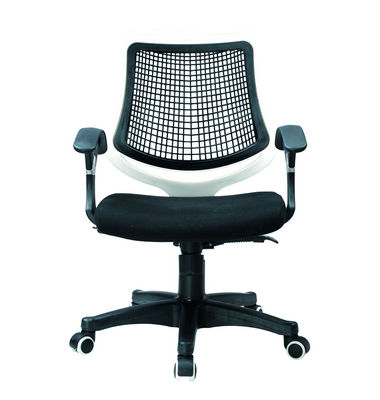 Ergonomic Mesh Chair,mesh office chair,Multifunctional Ergonomic Mesh Chair office adjustable armrest and headrest